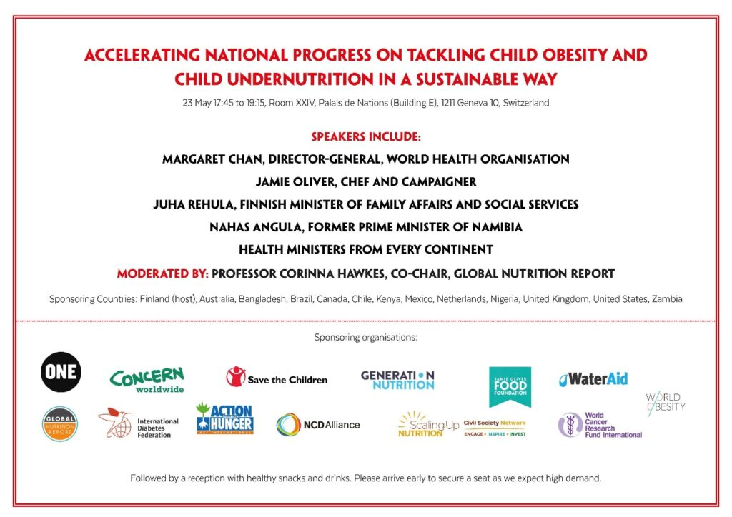 WHA69 nutrition side event flyer