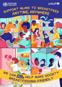 breastfeeding-2016-week-poster