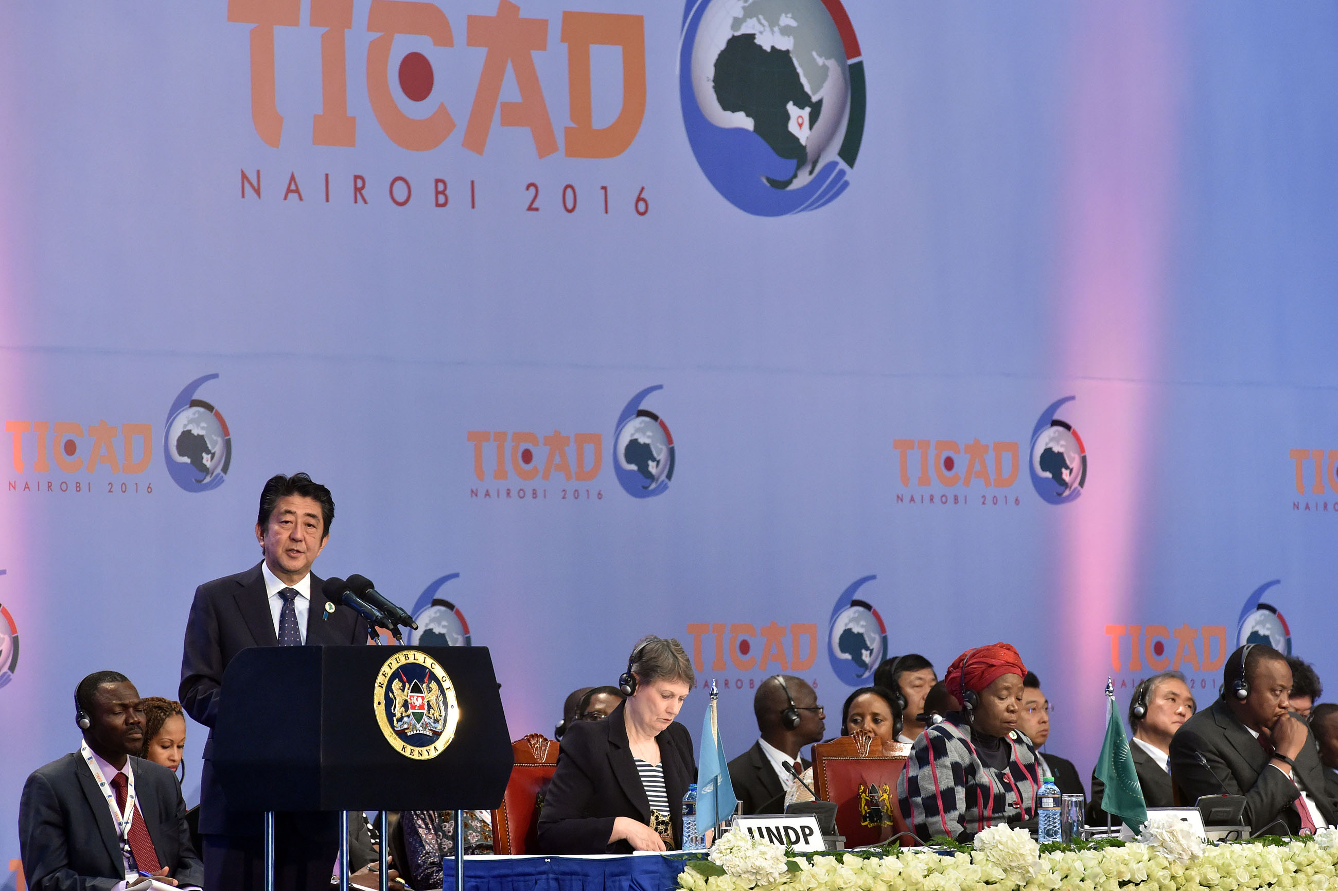 Japanese Prime Minister Abe Shinzo addresses TICAD VI (Photos GCIS @Flickr GovernmentZA)